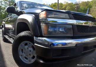 2007 Chevrolet Colorado LT w/2LT Waterbury, Connecticut 8