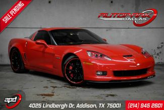 2007 Chevrolet Corvette Z06 w/ 2LZ Package & LOW MILEAGE in Addison, TX 75001
