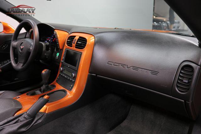 2007 Chevrolet Corvette Merrillville, Indiana 15