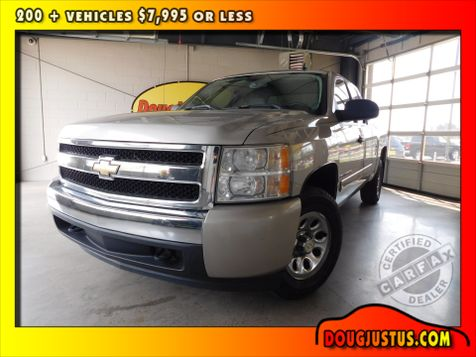 2007 Chevrolet Silverado 1500 LT w/1LT in Airport Motor Mile ( Metro Knoxville ), TN