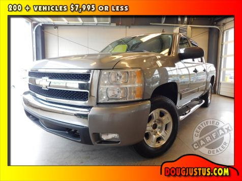 2007 Chevrolet Silverado 1500 LT w/2LT in Airport Motor Mile ( Metro Knoxville ), TN