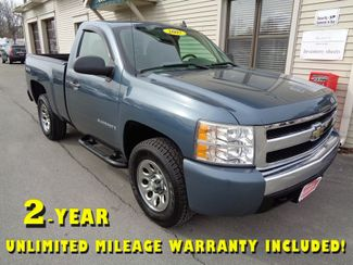 2007 Chevrolet Silverado 1500 Work Truck in Brockport NY, 14420