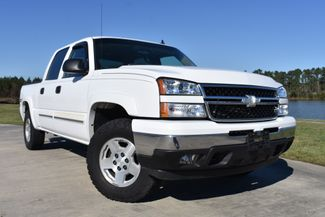 2007 Chevrolet Silverado 1500 Classic LT3 in Walker, LA 70785