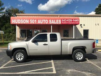 2007 Chevrolet Silverado 1500 Work Truck | Myrtle Beach, South Carolina | Hudson Auto Sales in Myrtle Beach South Carolina