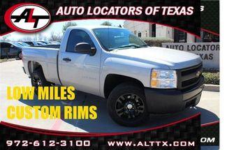 2007 Chevrolet Silverado 1500 W/T | Plano, TX | Consign My Vehicle in  TX