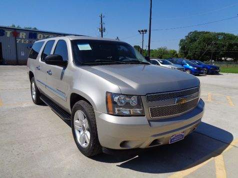 2007 Chevrolet Suburban LS in Houston