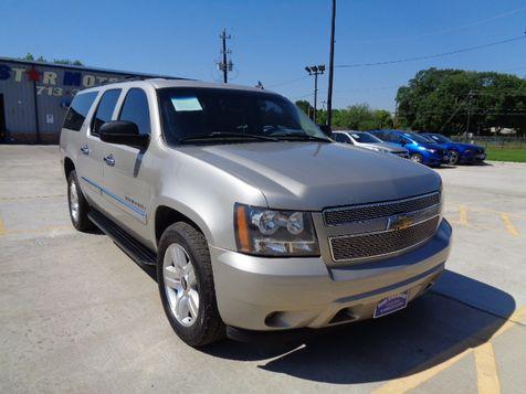 2007 Chevrolet Suburban LS in Houston