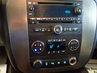 2007 Chevrolet Suburban LT Lincoln, Nebraska 7