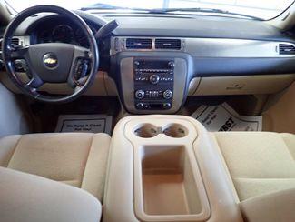 2007 Chevrolet Suburban LS Lincoln, Nebraska 4