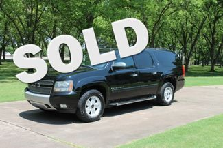 2007 Chevrolet Suburban Z71 price - Used Cars Memphis - Hallum Motors citystatezip  in Marion, Arkansas