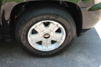 2007 Chevrolet Suburban Z71 price - Used Cars Memphis - Hallum Motors citystatezip  in Marion, Arkansas