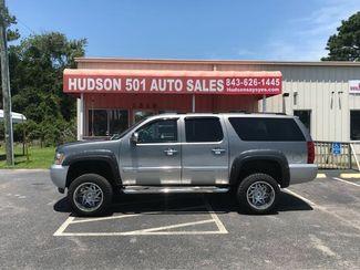 2007 Chevrolet Suburban LT | Myrtle Beach, South Carolina | Hudson Auto Sales in Myrtle Beach South Carolina