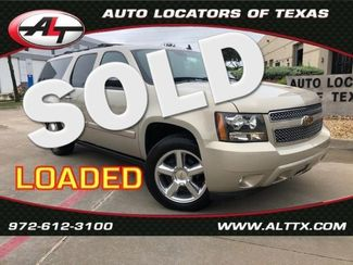 2007 Chevrolet Suburban LTZ | Plano, TX | Consign My Vehicle in  TX