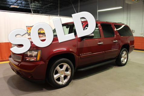 2007 Chevrolet Suburban LT in West Chicago, Illinois