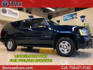 2007 Chevrolet Suburban LS in Worth, IL 60482