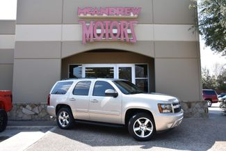 2007 Chevrolet Tahoe LT in Arlington, TX, Texas 76013