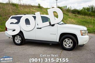 2007 Chevrolet Tahoe LS in Memphis, TN 38115