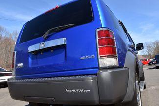 2007 Dodge Nitro SXT Waterbury, Connecticut 13