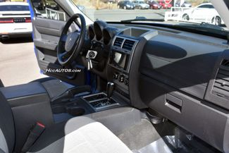 2007 Dodge Nitro SXT Waterbury, Connecticut 18