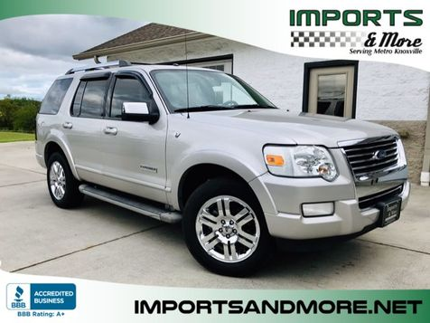 2007 Ford Explorer Limited in Lenoir City, TN