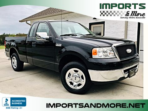2007 Ford F150 XLT 4dr SpaceCab in Lenoir City, TN