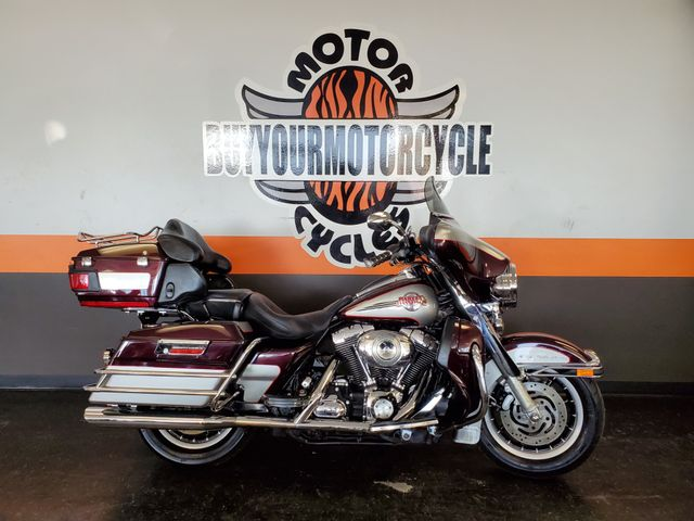 2007 Harley-Davidson Electra Glide® Ultra Classic® in Fort Worth , Texas 76111