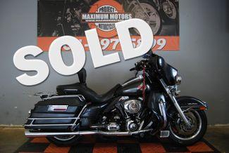 2007 Harley-Davidson Electra Glide® Ultra Classic® Jackson, Georgia
