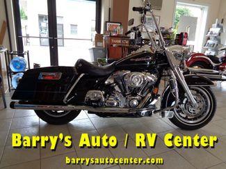 2007 Harley-Davidson Road King® Base in Brockport NY, 14420