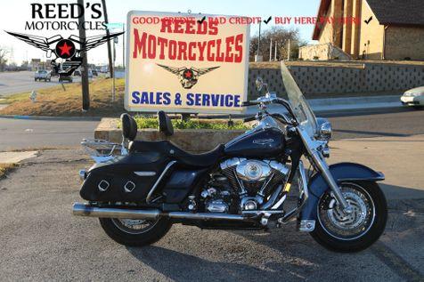 2007 Harley Davidson Road King Base | Hurst, Texas | Reed's Motorcycles in Hurst, Texas
