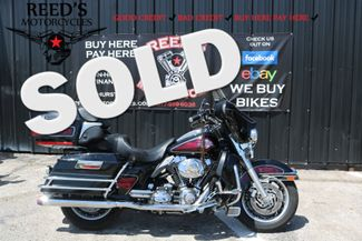 2007 Harley Davidson Ultra Classic Electra Glide FLHTCU | Hurst, Texas | Reed's Motorcycles in Fort Worth Texas