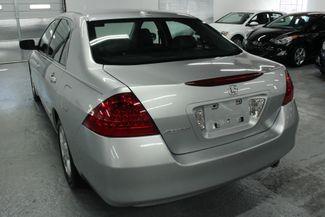 2007 Honda Accord EX-L Kensington, Maryland 10