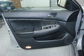 2007 Honda Accord EX-L Kensington, Maryland 15