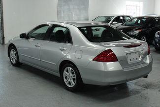 2007 Honda Accord EX-L Kensington, Maryland 2