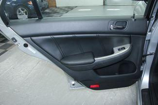 2007 Honda Accord EX-L Kensington, Maryland 27