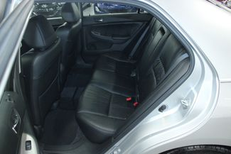 2007 Honda Accord EX-L Kensington, Maryland 29