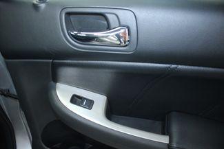 2007 Honda Accord EX-L Kensington, Maryland 39