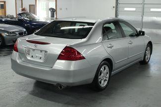 2007 Honda Accord EX-L Kensington, Maryland 4