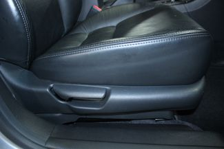 2007 Honda Accord EX-L Kensington, Maryland 56