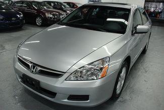 2007 Honda Accord EX-L Kensington, Maryland 8