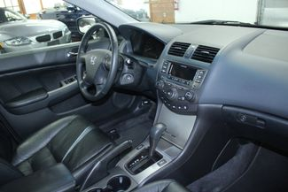 2007 Honda Accord EX-L Kensington, Maryland 72