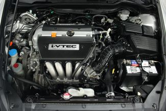 2007 Honda Accord EX-L Kensington, Maryland 86