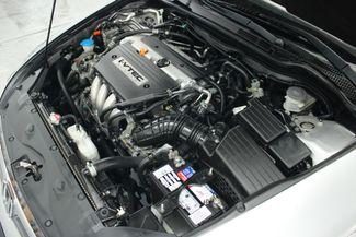 2007 Honda Accord EX-L Kensington, Maryland 87