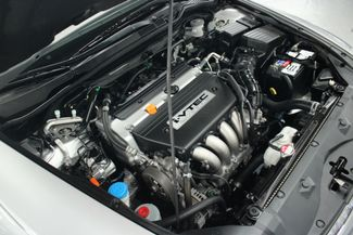 2007 Honda Accord EX-L Kensington, Maryland 88