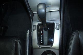 2007 Honda Accord EX-L Kensington, Maryland 65