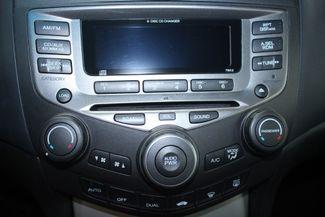 2007 Honda Accord EX-L Kensington, Maryland 68