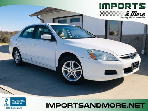 2007 Honda Accord SE in Lenoir City, TN