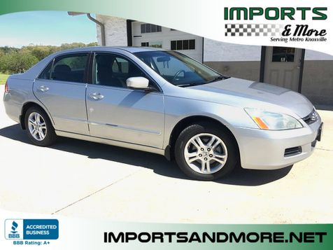 2007 Honda Accord EX in Lenoir City, TN