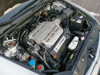2007 Honda Accord LX SE Maple Grove, Minnesota 10