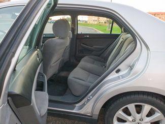 2007 Honda Accord LX SE Maple Grove, Minnesota 22