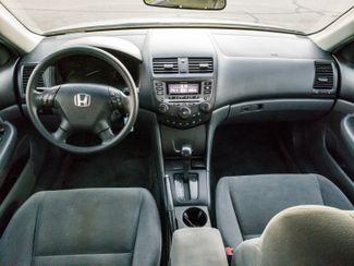 2007 Honda Accord LX SE Maple Grove, Minnesota 32